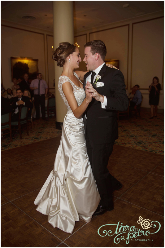 Pittsburgh Athletic Association Wedding Reception - Bride and Groom Dance